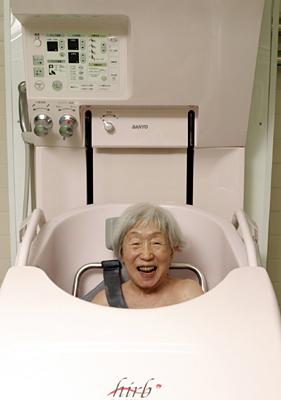 Japan bath
